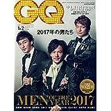 GQ JAPAN 2018年1月号 小さい表紙画像