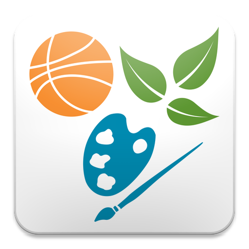 Amazon Com Strathcona County Recreation Appstore For Android