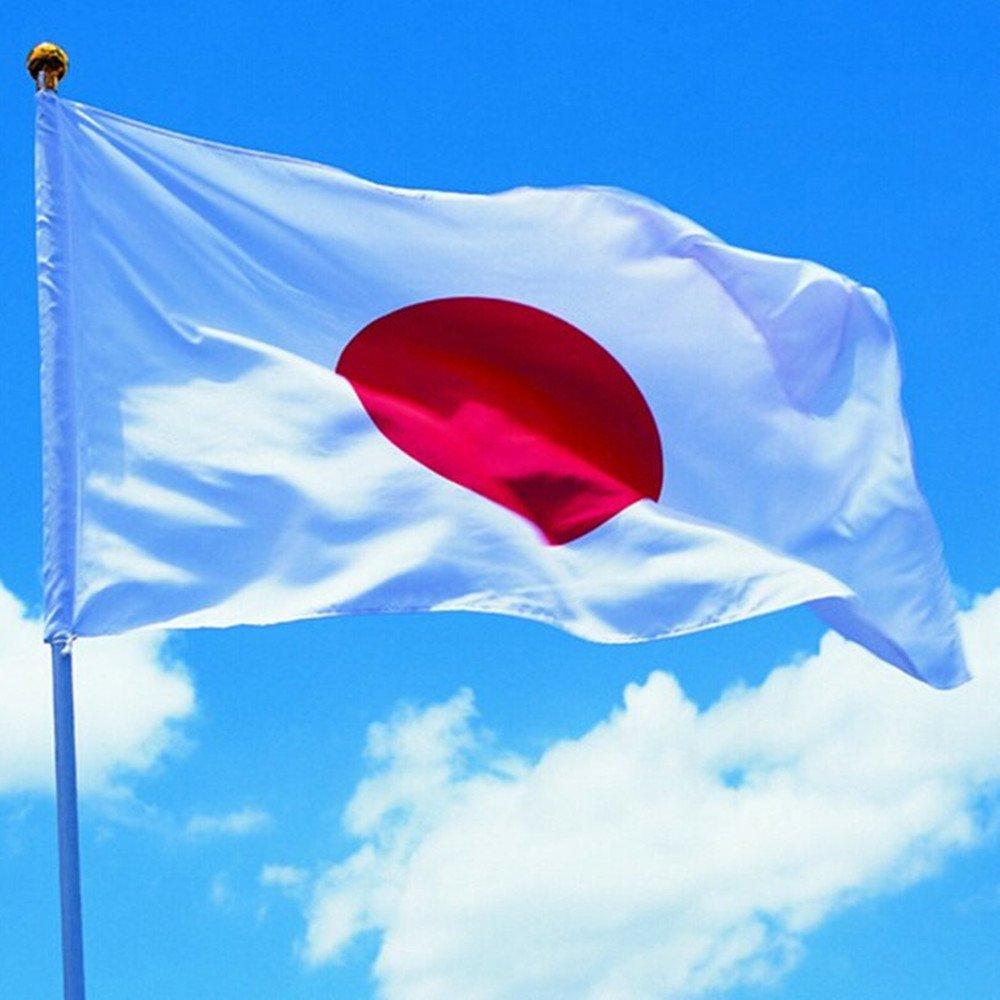 Trixes Gro/ße japanische Nationalflagge mit Ring/ösen zum Aufh/ängen 90x150cm f/ür Fu/ßball World Cup Europameisterschaft und andere Sportveranstaltungen