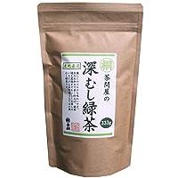 深むし緑茶 Japanese Pure Green Tea (333g/11.74oz) Sen-Cha Ryoku-Cha Extra Volume & Special Price japanese green tea from Shizuoka Japan with a tracking number
