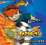 INAZUMA ELEVEN ORIGINAL SOUNDTRACK VOL.1(CD+DVD) by KING RECORDS (JAPAN)