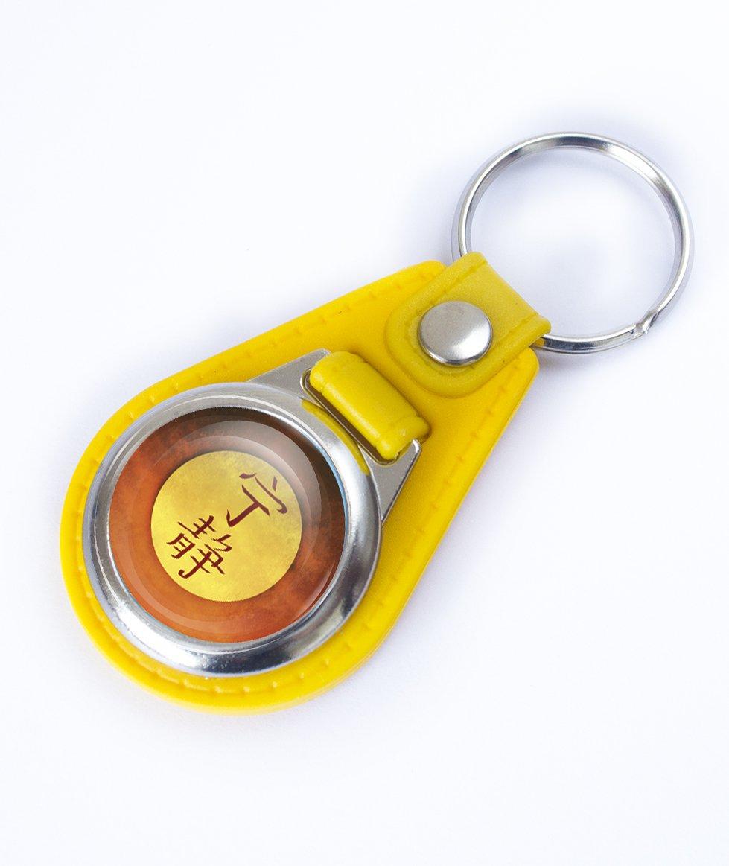 Amazon.com: Cool Firefly Serenity llavero por Unofficially ...