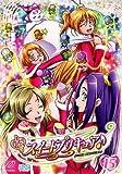 スイートプリキュア♪ 【DVD】 Vol.15