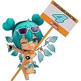 Wonder Festival Summer 2013 Nendoroid Petit Nyaruko Nendoroid Nyaruko Maid Ver by Good Smile Company