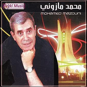 MP3 MAZOUNI MUSIC TÉLÉCHARGER