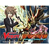 Cardfight Vanguard Cards - Trial Deck - RESONANCE OF THUNDER DRAGON (English Edition)