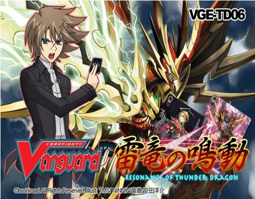 height of cardfight vanguard cards Cardfight vanguard on-line client -you can flip the card on the vanguard circle by pressing delete-a button to send any card to g zone-when striding gyze, all cards from field, soul and g zone automatically go to rfg.