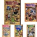 FAIRYTAILフェアリーテイルコミック全63巻セット