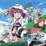Yumekui Merry - O.S.T. [Japan CD] PCCG-1156 by Yumekui Merry (2011-03-02)