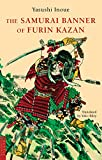 img - for The Samurai Banner of Furin Kazan (Tuttle Classics) book / textbook / text book