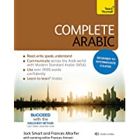 Complete Arabic Beginner to Intermediate Course: Learn to read, write, speak and understand a new language with Teach…