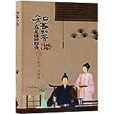 The Story of Minglan (Chinese Edition): Guan Xinzeluan