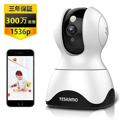 【24日まで】YESKAMO 300万画素 1536P 顔検知・自動追尾 Wi-Fi対応ネットワークカメラ プライム会員送料込3,839円