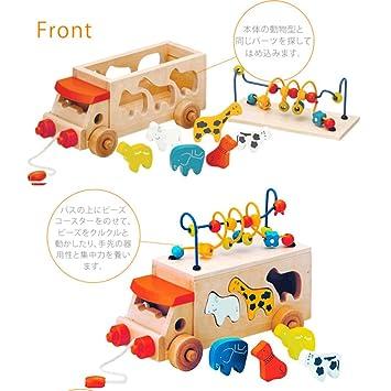 3a868e6120ada  JGmax  アニマルビーズバス 動物 バス おもちゃ 木のおもちゃ 3歳 かわいい 知育