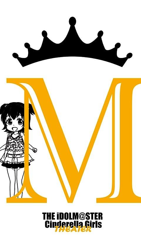 アイドルマスター 赤城 みりあ(あかぎ みりあ) XFVGA(480×854)壁紙画像