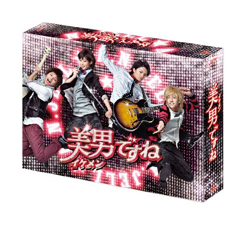 Ikemen Desu Ne - Complete DVD Box (6DVDS) [Japan DVD] AVBF-49335