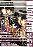 WILD ADAPTER Volume 6 Limited Edition (ZERO-SUM Comics)