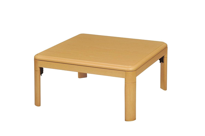 丸栄木工 カジュアルこたつ 正方形 KS-80LN 80×80cm コタツ 正方形 テーブル   B07QCMS7XZ