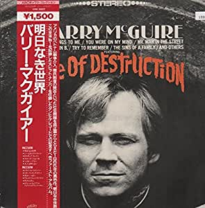 Eve of Destruction * Barry McGuire   HQ - YouTube