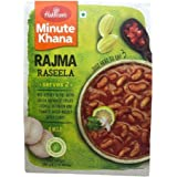 HALDIRAM Ready To Eat Meals Rajma Raseela 300g 300 gram (8.90406E+12)