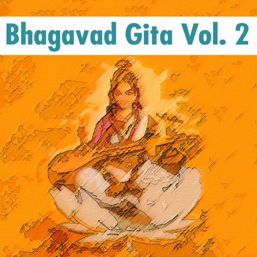 Bhagavad Gita – Another critical perspective to consider adding to its armory of refutation