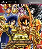 Knights of the Zodiac (Saint Seiya)-Brave Soldiers-