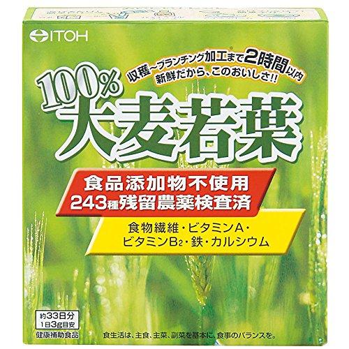 溶岩アニメーションヘルメット井藤漢方製薬 100%大麦若葉 約33日分 100g