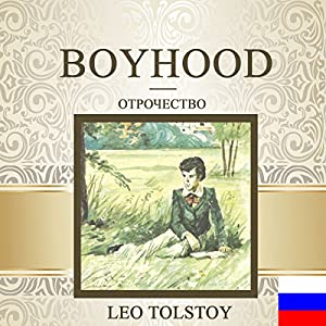 Boyhood [Russian Edition] Audiobook