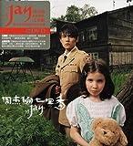 七里香 CD+DVD(台湾盤)