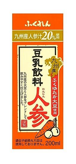 200mlX12 este soja Fukuren bebida de leche de zanahoria