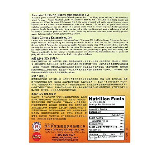 HSU s Ginseng SKU 0168-M4 Medium Pearl Cultivated Wisconsin American Ginseng Direct from Hsu s Ginseng Gardens w One Free Single American Ginseng Tea Bag 4oz Box, B01MSJ378A