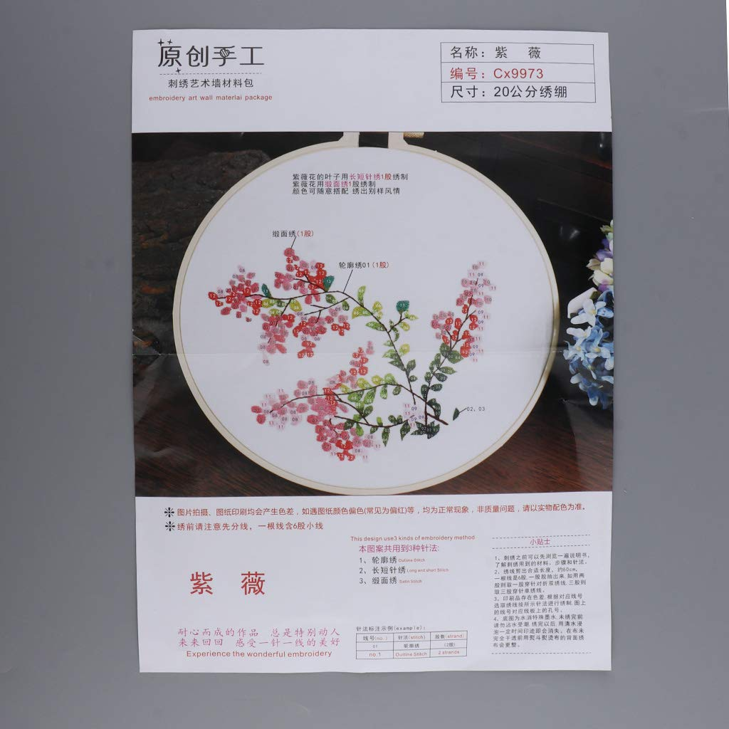 SM SunniMix DIY Ribbon Flower Embroidery with Frame for Beginner Sewing Supplier Art Home Decorations Dandelion 20cm