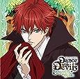 アクマに囁かれ魅了されるCD 「Dance with Devils -Charming Book-」 Vol.3 リンド CV.羽多野 渉