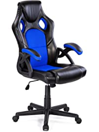 office leather chair. Giantex Office Leather Chair E