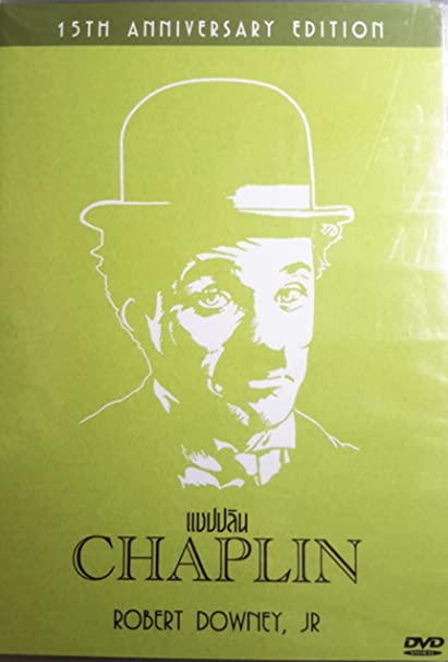chaplin 1992 full movie download in tamil