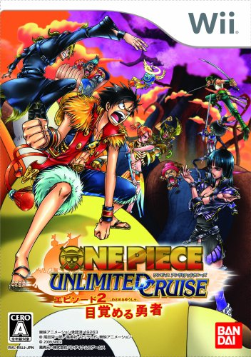 ONE PIECE UNLIMITED CRUISE エピソード2 ~目覚める勇者~の商品画像