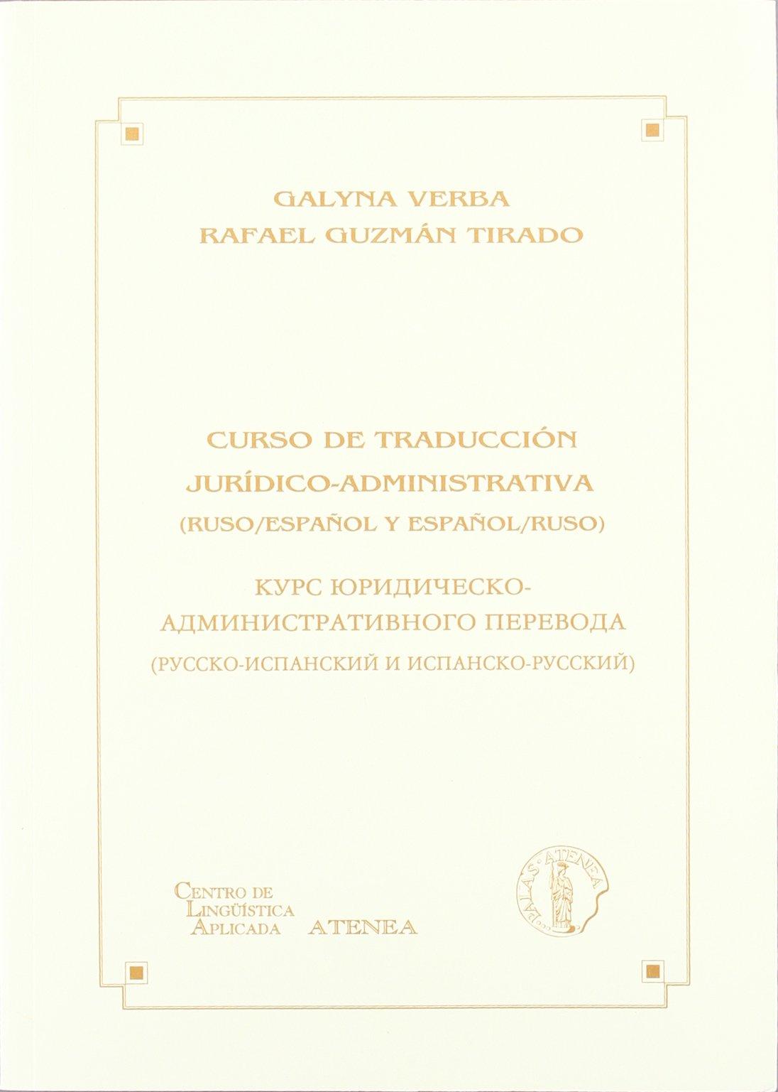 Curso de traducción jurídico - administrativa Ruso/Español y Español ...