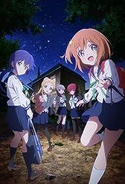 恋する小惑星 Vol.1 [Blu-ray]