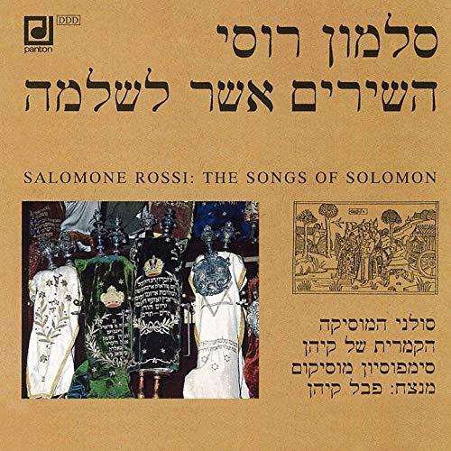 The Songs of Solomon. Cycle of 33 Spiritual Songs: No. 21, Shir hamma'alot l' david, lulei adonai (Psalm 124)