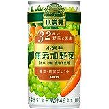 小岩井 無添加野菜 32種の野菜と果実 190g缶 ×30本