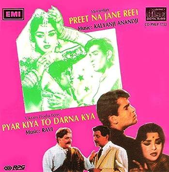 Pyar Kiya To Darna Kya full movie in english download free