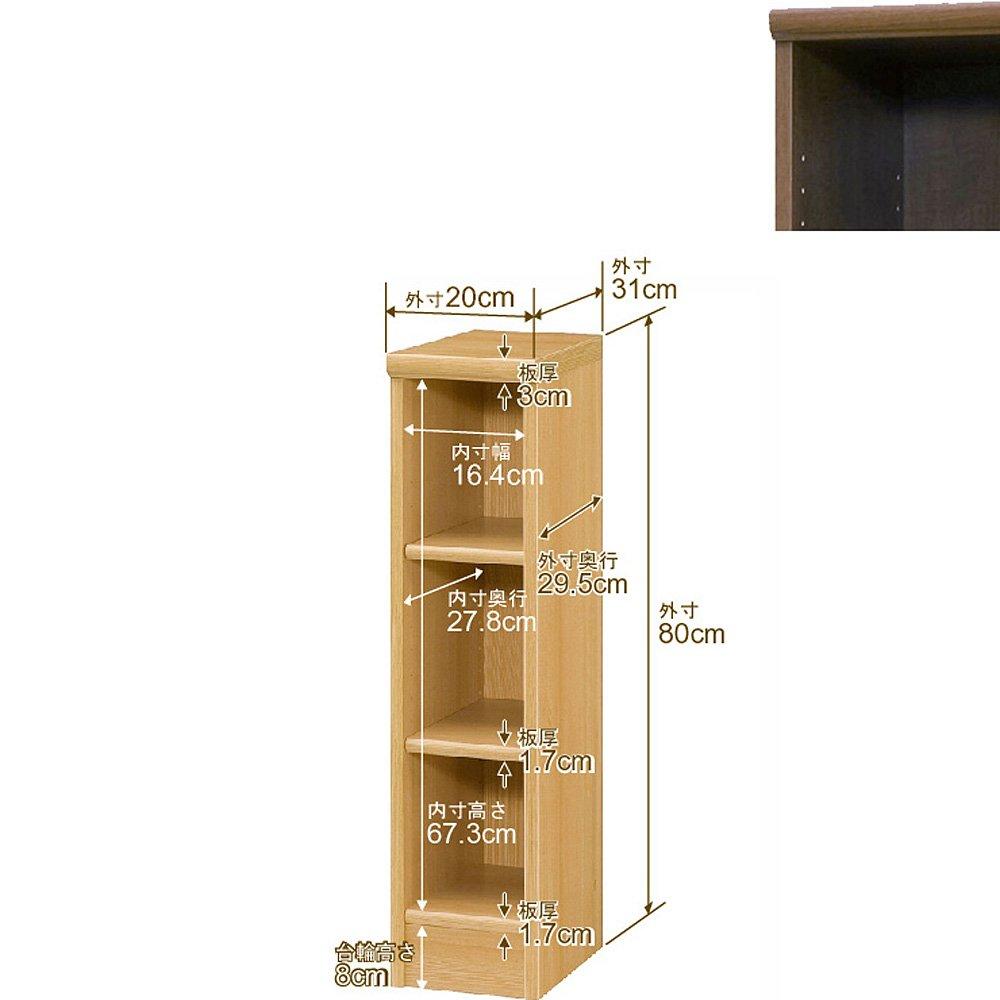 オーダーマルチラック レギュラー (オーダー収納棚棚板厚17mm標準タイプ) 奥行31cm×高さ80cm×幅20cm ダークブラウン B007797YOM ダークブラウン ダークブラウン