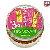 【訳あり 無添加 梅干し 】紀州梅香の減塩 つぶれ梅 1kg(500g×2)