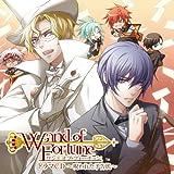 WAND OF FORTUNE DRAMA CD -NOROWARETA YOKOKUJO-
