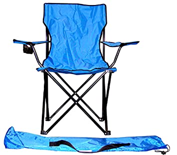 Awesome VMI Folding Chair With Cupholder, Blue