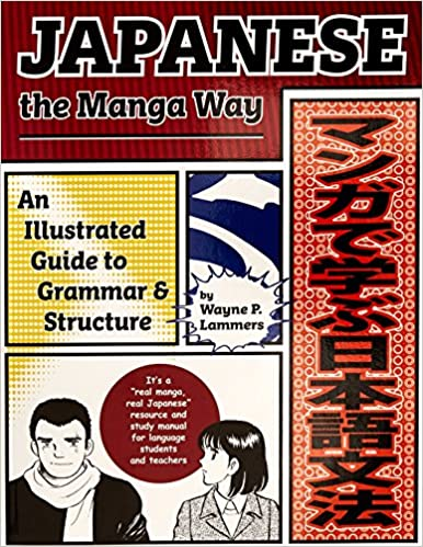 Image result for Japanese the Manga Way: An Illustrated Guide to Grammar and Structure