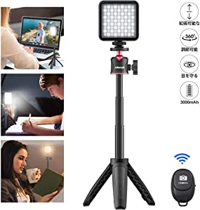 ULANZI Video Conferencing Lighting Kit, LED Photography Lighting w Extendable Tripod Stand Compatible with MacBook iPad Tablet Laptop Desktop for Remote Working, Zoom Calls, YouTube, Live Streaming