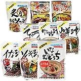 沖縄郷土料理シリーズ 食べ比べ 9種ギフトセット オキハム 人気の沖縄料理を一度に楽しめる贅沢セット 煮付けやスープが入った沖縄土産にもおすすめの詰め合わせ