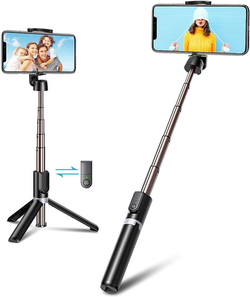 Bovon Palo Selfie Tripode - el mejor palo de selfie tripode