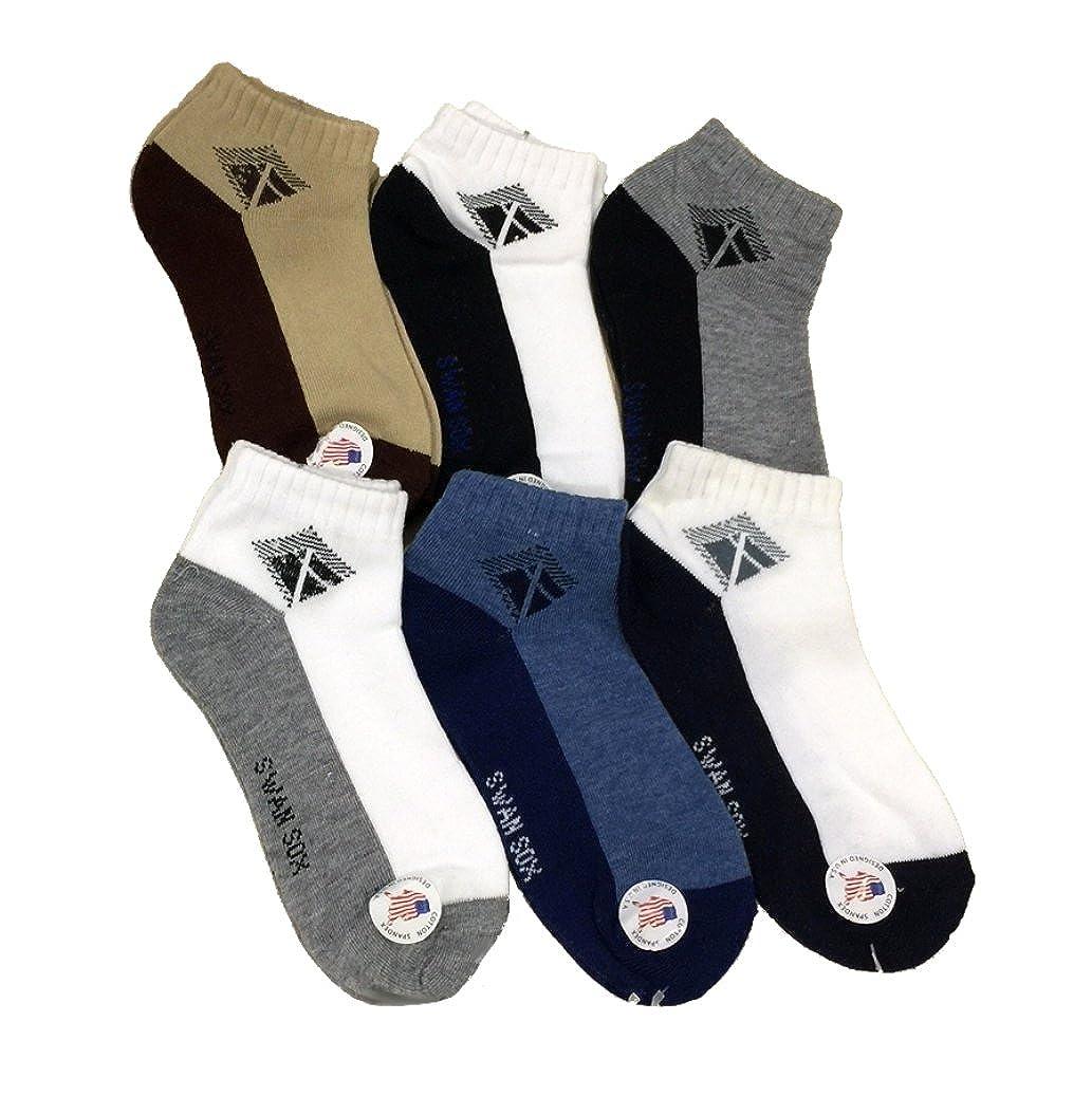 6 Pairs New Kids Boys Toddler Socks Size 6-8 1//2